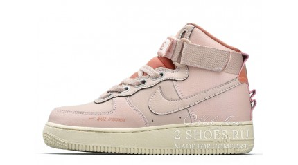 Nike Air Force 1 Utility High Particle Beige