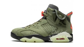 Кроссовки мужские Nike Air Jordan 6 Travis Scott Olive Green