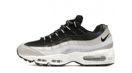 Nike Air Max 95 Anniversary Metallic Platinum