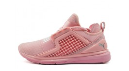 Puma Ignite Limitless Pink розовые