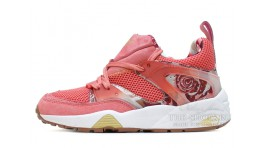 Puma Trinomic Blaze of Glory x Careaux x Graphic Pink розовые