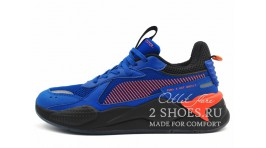 Puma RS-X Toys Hot Wheels Blue синие