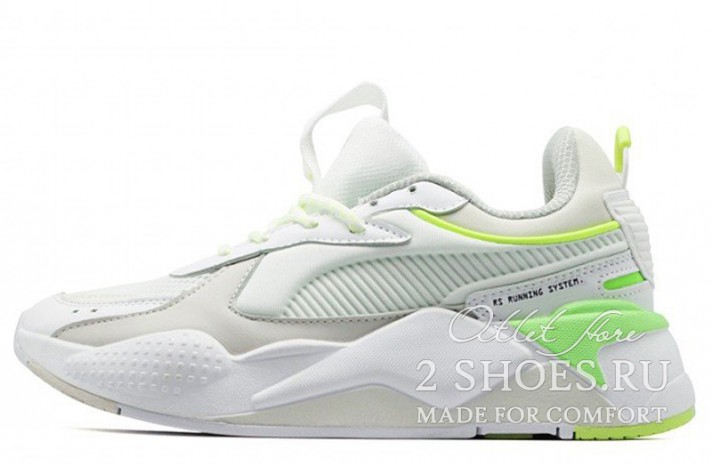 Кроссовки Puma RS-X Tracks White Volt