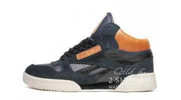 Кроссовки мужские Reebok Exertion Mid Winter Blue Toffy