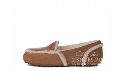 мокасины Ugg Australia Mocassins Hailey Loafer Chestnut