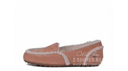 мокасины Ugg Australia Mocassins Hailey Loafer Slate
