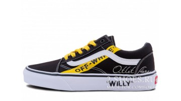 Кеды женские Vans Old Skool Off White Black White