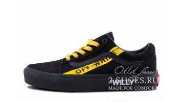 Кеды мужские Vans Old Skool Off White Black
