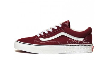 Кеды мужские Vans Old Skool Rumba Maroon Red